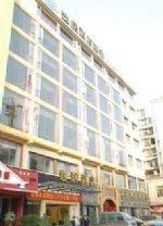 Yiju Hotel Nanjing Road - Zunyi
